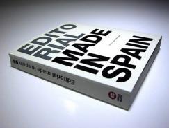 國外書籍裝幀設計