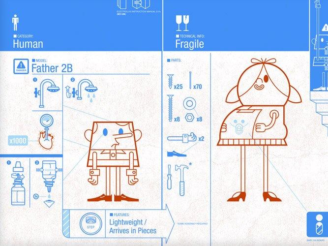 DEMO的平面设计(2)