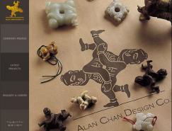 世界十大设计师-陈幼坚设计