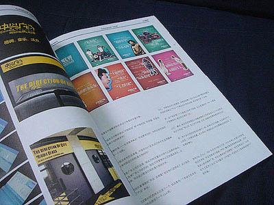 C_Design杂志采访周伟