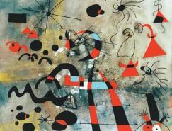 紐約現代藝術博物館藏繪畫名作展