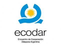 ecodarVI設計欣賞