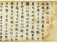 元朝趙孟頫《秋聲賦》行書欣賞