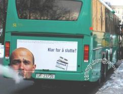 叹为观止的广告创意