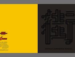 周伟房地产作品---6街画册设计欣赏(1)