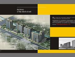 周伟房地产作品---6街画册设计