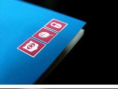周伟作品---画册设计欣赏(1)