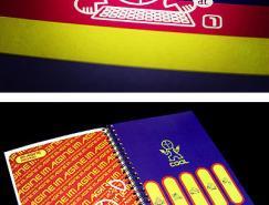 周伟作品---画册设计欣赏(2)