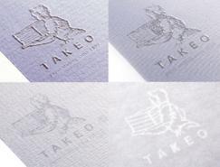 日本设计大师原研哉—Takeo公司VI设计