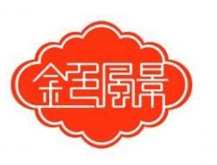 标志设计之字体设计欣赏(3)