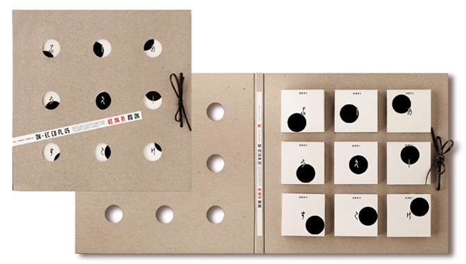 书籍装帧设计_书籍装帧设计欣赏_国外创意书籍装帧设计