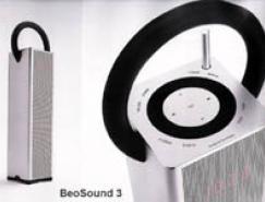 Bang&Olufsen的豪华收音机设计