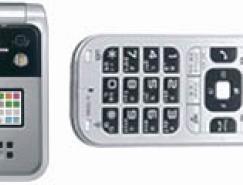 东芝的电视和录像功能的手机