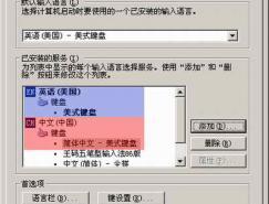 CorelDRAW复合字体的解决办法