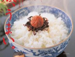 日本廣告版面設計欣賞(1)