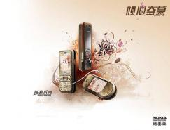 諾基亞傾慕系列手機廣告設計