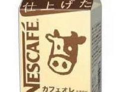 奶茶包装设计欣赏