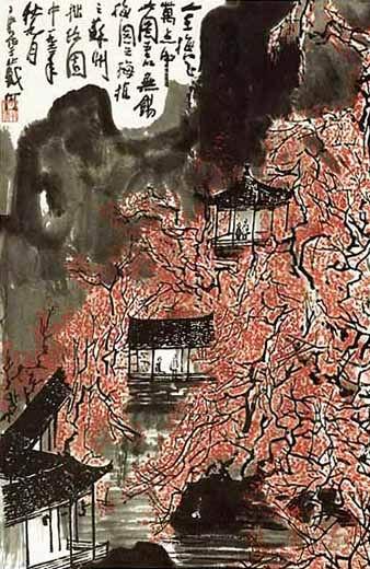 李可染绘画作品欣赏(一) - 设计之家