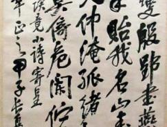 大师吴昌硕书法作品欣赏