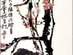 吴昌硕绘画作品(二)