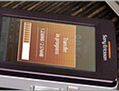 SonyericssonW950手机设计