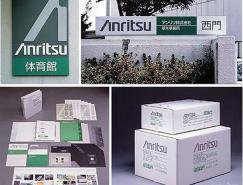日本GK设计公司VI设计欣赏
