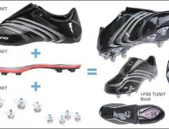Adidas为世界杯澳门金沙网址的运动鞋
