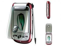MotorolaA1200手機設計欣賞