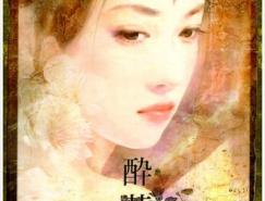 陈淑芬插画作品欣赏(4)