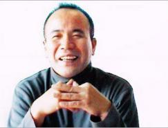 日本建筑設計師山下泰裕yasuhiroyamashit