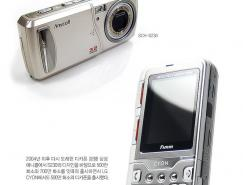韩国LG-KV5500手机设计