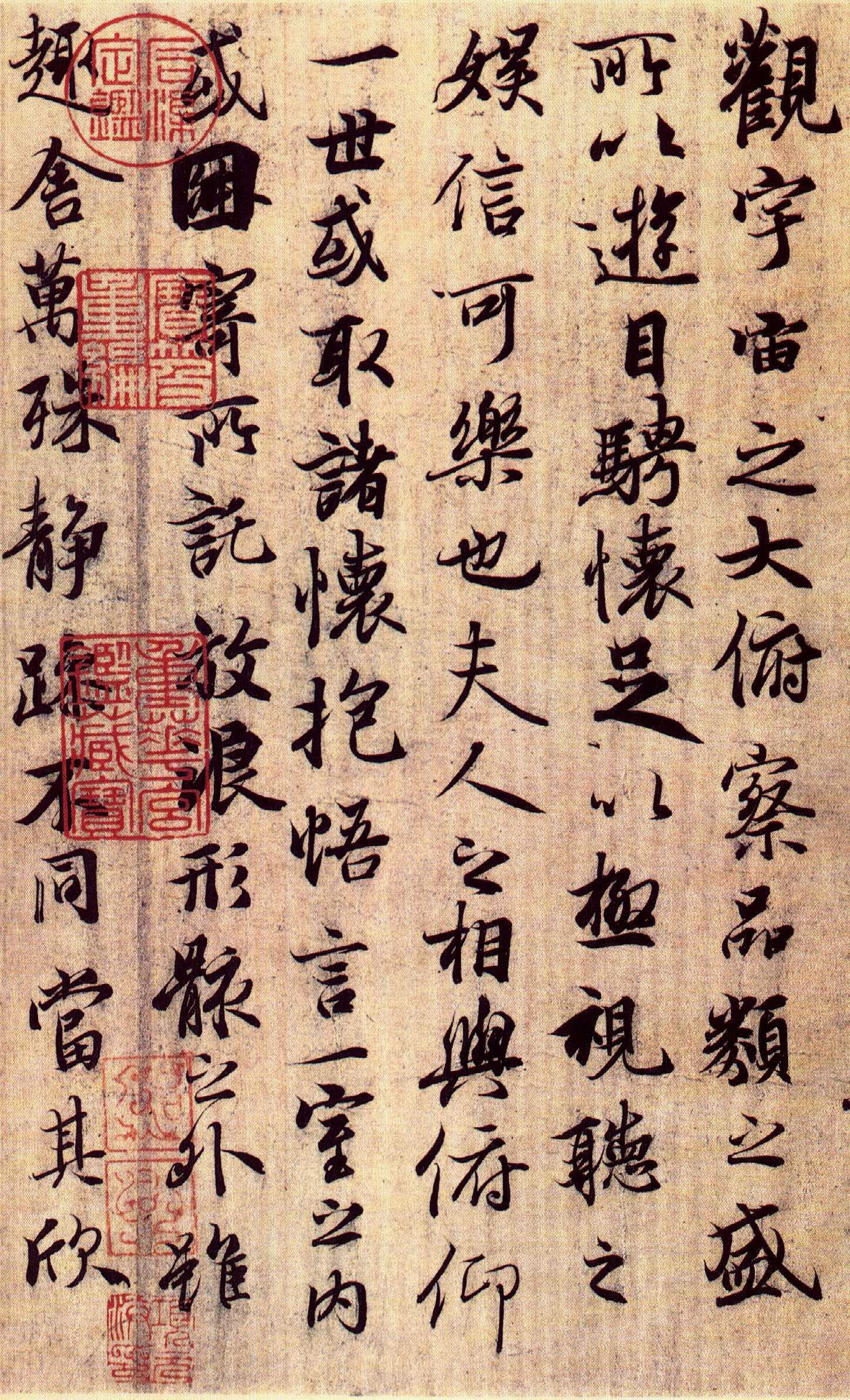 童丽十八相送之三歌谱-最富有传奇色彩的要数《宋拓定武兰亭序》.不管是摹本,还是拓本,