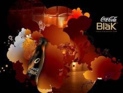 可口可乐06年最新广告欣赏