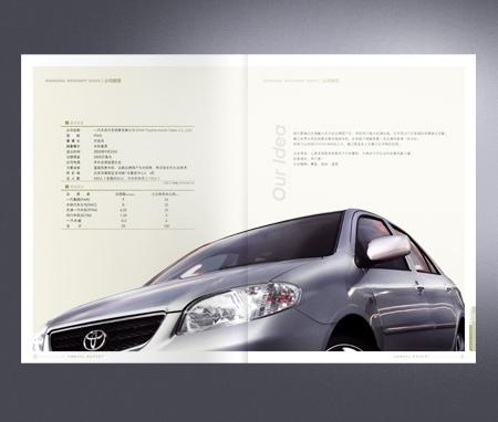 21视觉设计作品---画册设计(7)