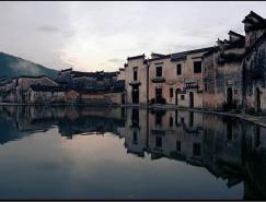 徽州古建筑和古村落