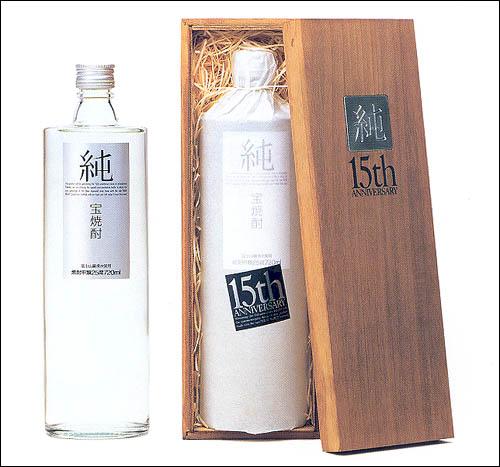 日本设计师佐藤卓包装设计(3)图片