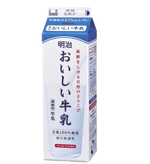 日本设计师佐藤卓包装设计图片