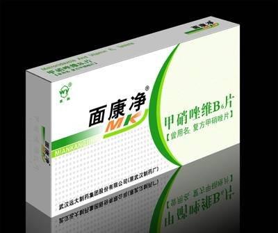 国内外药品包装设计(3) - 设计之家