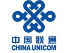 中國聯通更換品牌標識全面解讀