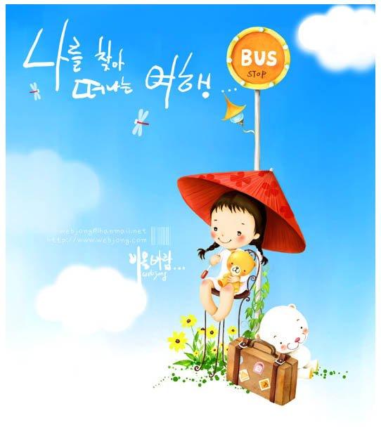 韩国webjong可爱插画欣赏(五)(4)