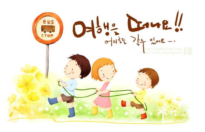 韩国webjong可爱插画欣赏(五)(10)