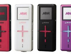 东芝的GigabeatP5NaNa版MP3播放器