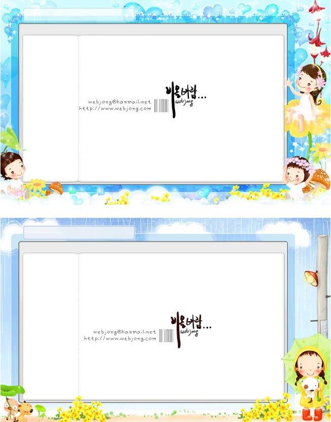 韩国webjong可爱插画欣赏(二)(4)