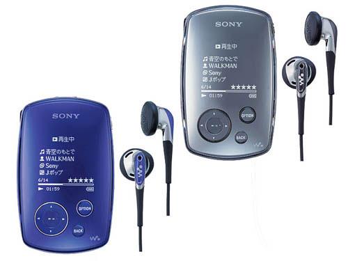 Sony NW-A1000 (6GB)