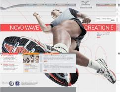 巴西Adhemas超酷网页设计