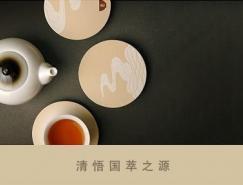 集和BICO品牌形象设计(一)