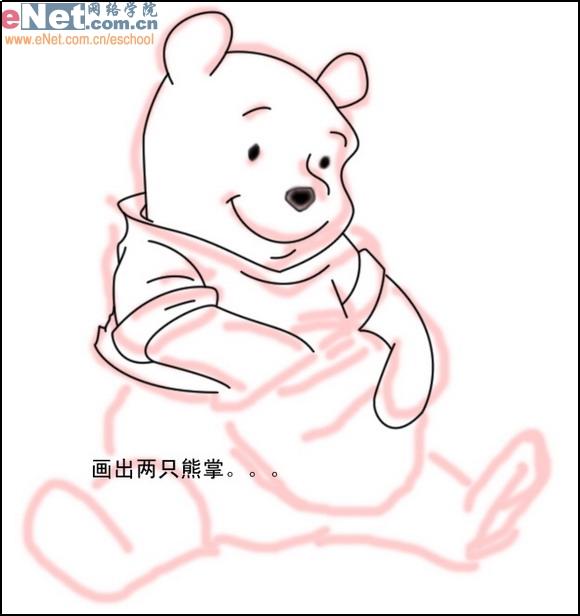 可爱小熊手机背景皮肤