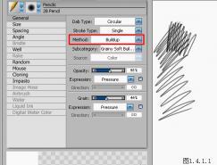 Painter基礎教程之筆刷變體設置詳解