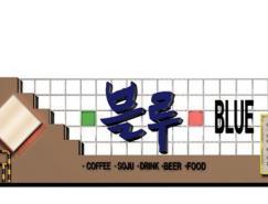 韓國戶外招牌設計欣賞