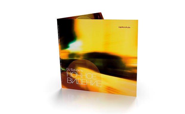 乌克兰WORKROCKS的CD盒包装设计